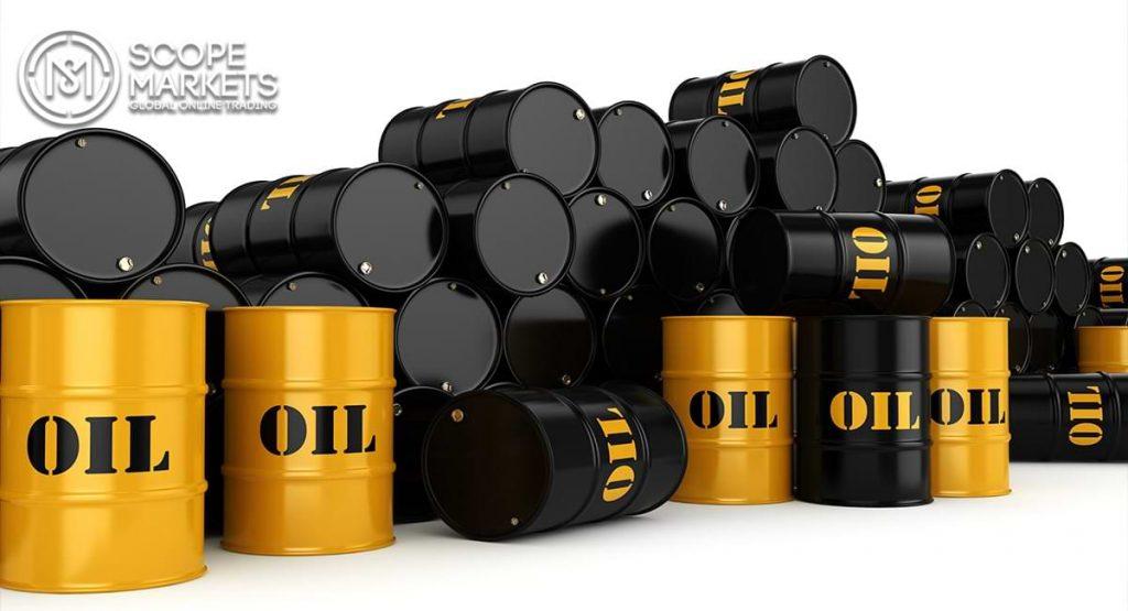 Giá dầu phiên Mỹ giảm